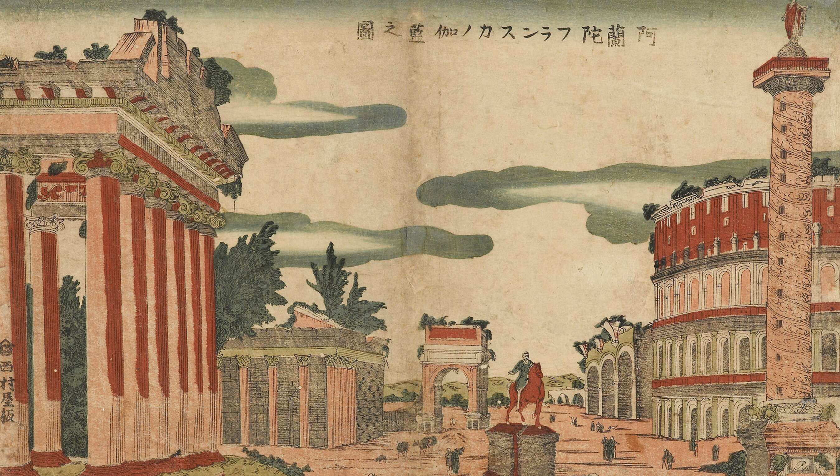 When you think of the Renaissance, think of Nagasaki, Goa and Oaxaca | Psyche